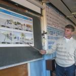 Баздырев Иван Стефанович